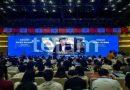 Fernández participó de forma virtual en conferencia de comercio electrónico realizada en China.